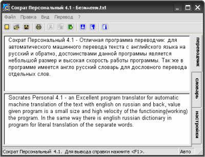 Фото англо русский словарь.